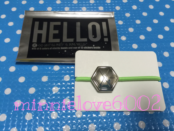 EXO★グリパ★Greeting Party Hello★公式 グッズ★ヘアゴム★黄緑_画像1