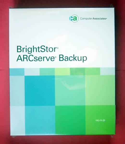 【304】 4949013995360 BrightStor ARCserve Backup r11.1 Windows用 新品ソフト 未開封 アークサーブ バックアップ リカバリ データ複製