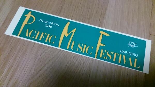 パシフィック ミュージック フェスティバル 1998ステッカー