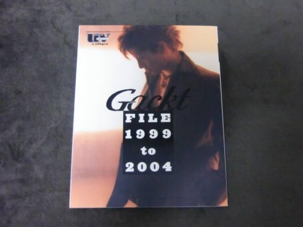 ◆Gackt◆FILE 1999 to 2004◆美品 大判ビジュアルブック◆
