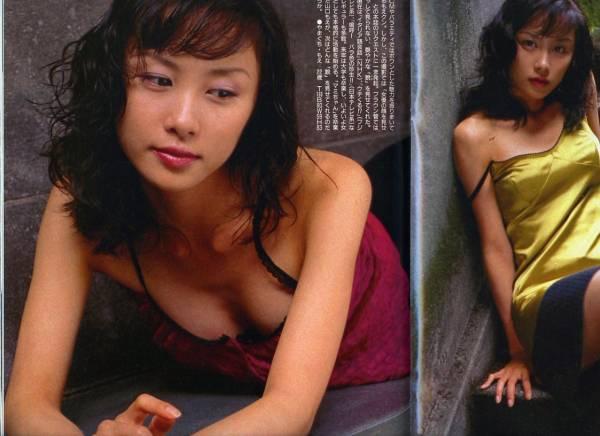 ☆☆山口もえ 表紙 『FRIDAY 1999年 11/19号』☆☆