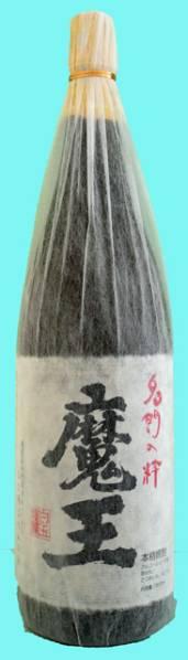 1円 ★ 最落ナシ ★ 魔王1800ML 6本まとめて ★ 8月瓶詰 即決送料無料