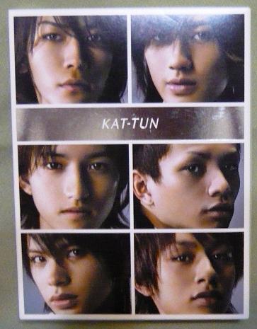 ☆KAT-TUN DVD+CD2 シングルアルバムDVDセット品