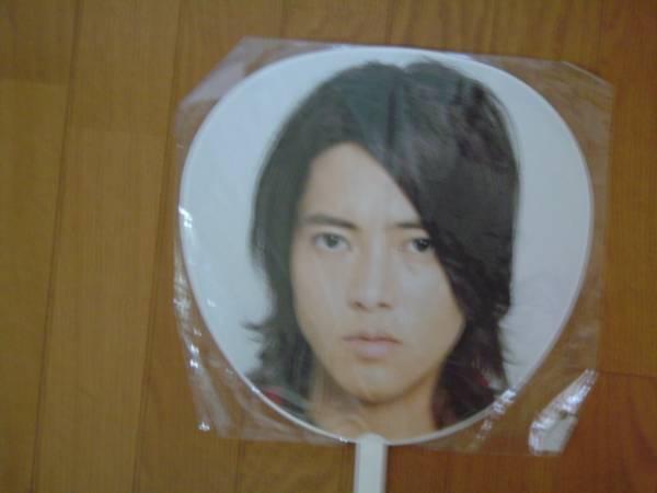 貴重品☆大人気NEWSのヤマピーの大判うちわ2007コンサートツアー