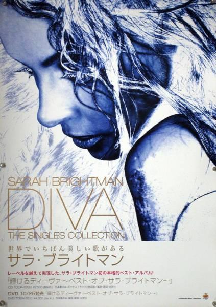 SARAH BRIGHTMAN サラ・ブライトマン B2ポスター (1U05004)