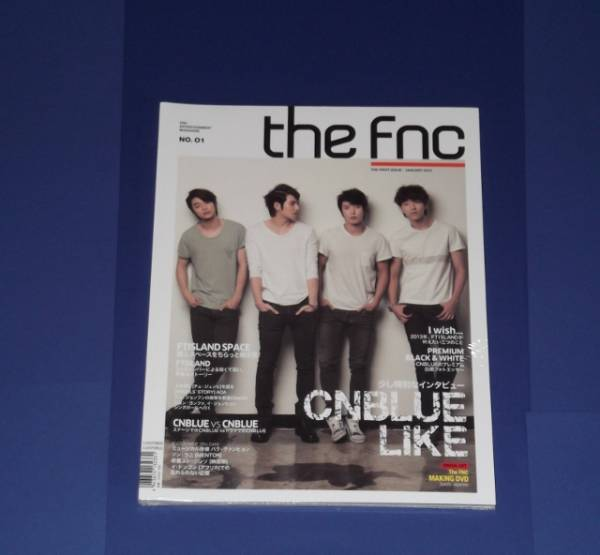 CNBLUE THE FNC MAGAZINE DVD付 日本盤 NO.1 未開封