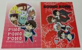 血界戦線「PING PONG PONG」「BOUND BOMB」清涼殿 レオナルド中心ギャグ本2冊セット