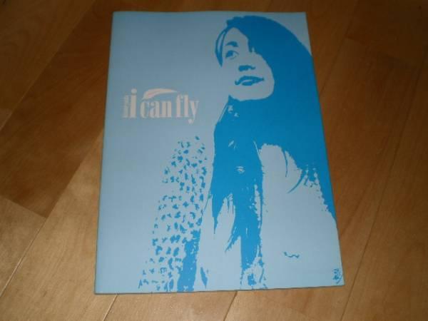 ツアーパンフレット/矢井田瞳//i can fly Tour 2003