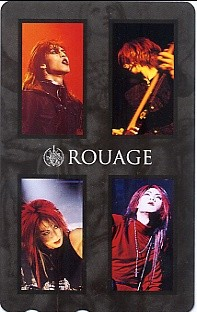 ★ROUAGE(ルアージュ)のテレカ(2)★