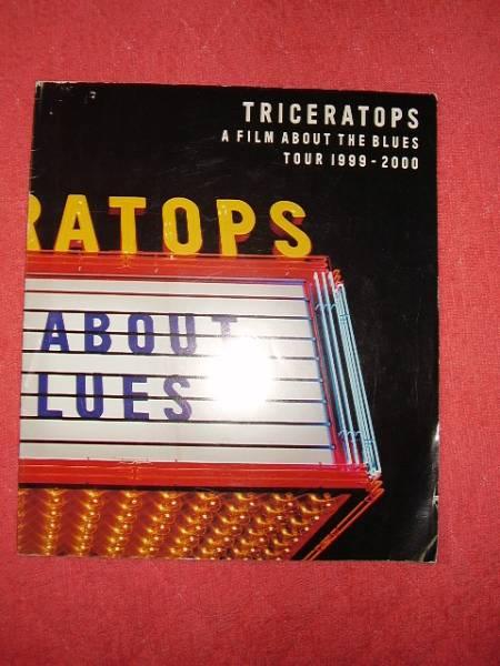 トライセラトプス99-00年パンフレット☆TRICERATOPS