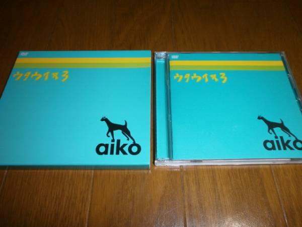 DVDアイコaikoウタウイヌ 3 ライブグッズの画像