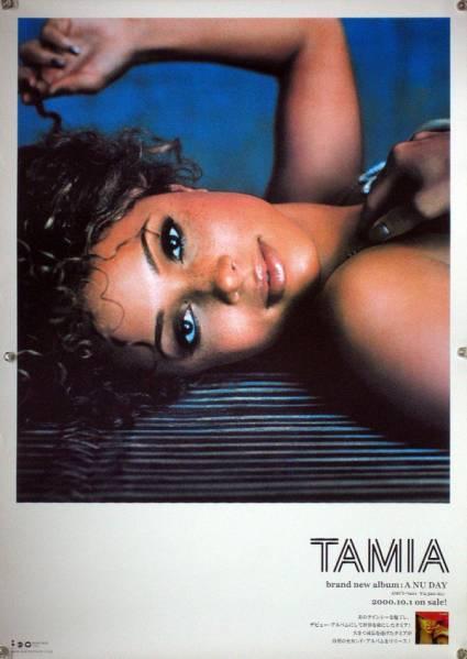 TAMIA タミア B2ポスター (1V14006)