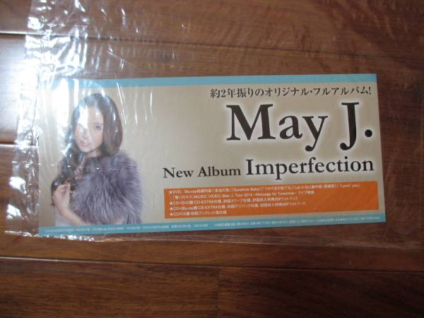 May j Imperfection 告知ミニポスター  送料込み