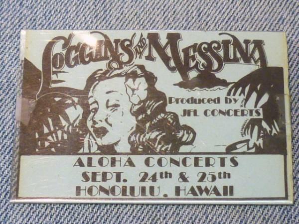 Loggins & Messina at Hawaii バックステージパス/スタッフパス-70's