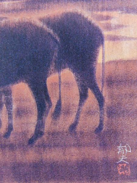 平山郁夫、高原の朝、限定880部・希少額装用画集画、新品額付_画像2