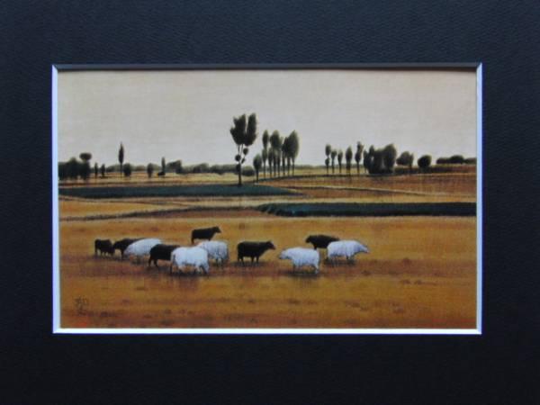 平山郁夫、砂漠のオアシス、限定・希少額装用画集画、新品額付_画像1