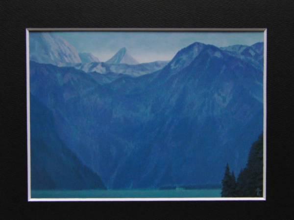 東山 魁夷、明けゆく山湖、希少画集画、新品額付、絵画 送料無料_画像3