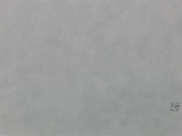 東山 魁夷、たにま、希少画集画、新品額付、絵画 送料無料_画像2