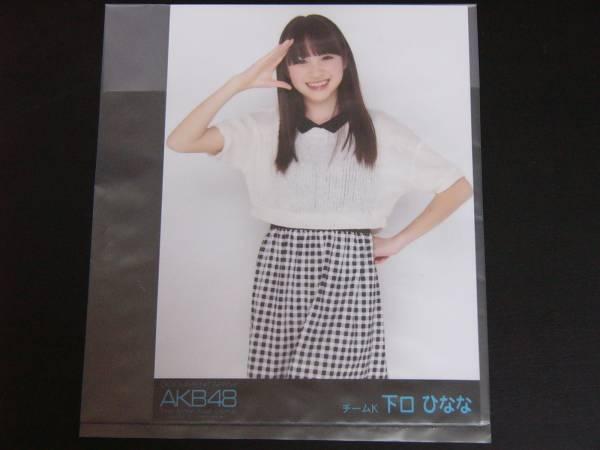 DOCUMENTARY of AKB48 エディション DVD 生写真 下口ひなな 黒帯 ライブ・総選挙グッズの画像