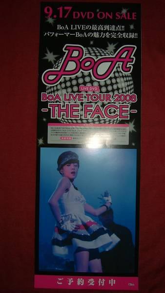 【ポスター2】 BoA/BoA LIVE TOUR 2008 THE FACE 非売品!