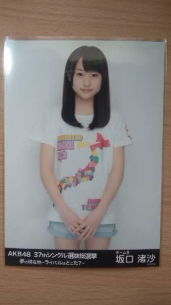 AKB48 生写真 37th 選抜総選挙 味の素スタジアム 坂口渚沙_画像1