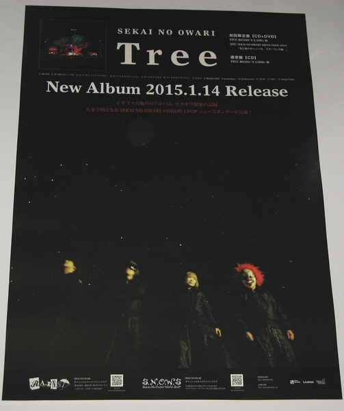 SEKAI NO OWARI セカオワ [Tree] 告知用ポスター