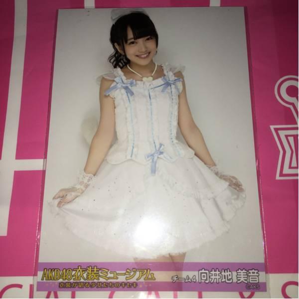 AKB48 向井地美音 衣装ミュージアム 会場限定 生写真