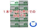 フジ 135 業務用カラーネガフィルム 100/36枚撮 1本~(^o^)