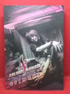 ●相川七瀬 AIKAWA NANASE Live Emotion 1998 crimson パンフ