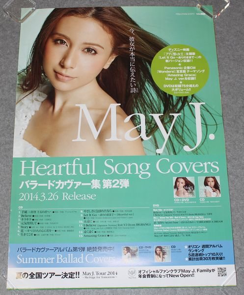 Я1 告知ポスター May J. [Heartful Song Covers]
