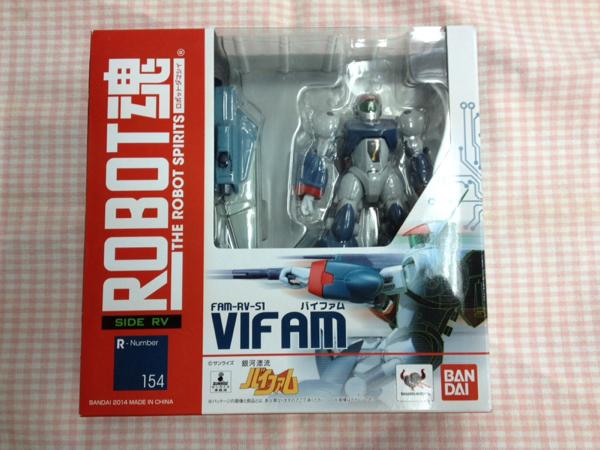 ☆ROBOT魂 ロボット魂【バイファム】未開封 定形外郵便510円_画像1