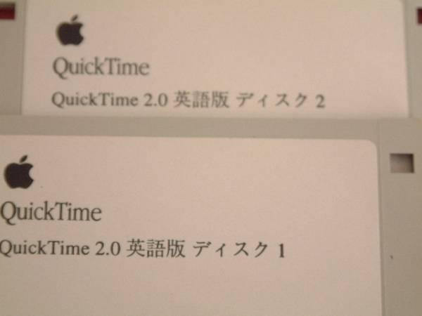 送料最安 92円:Mac版FD QuickTime 2.0 英語版 2枚組