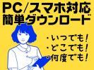 Kyпить 看護実習・看護実習記録の攻略方法~実習を乗り切るための知識 на Yahoo.co.jp