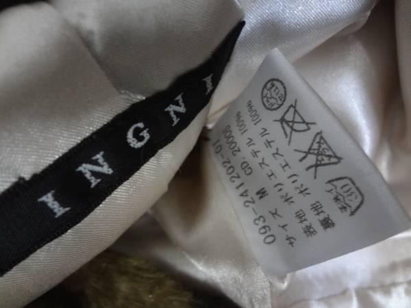 INGNI イング ジャケット サイズ M_画像3