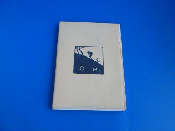 昭和 吾輩ハ猫デアル 下 夏目漱石 名著復刻全集 日本近代文学館_画像2