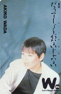 ●和田アキ子 だってしょうがないじゃないテレカ