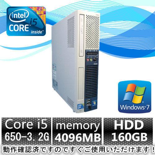 Windows 7/NEC ME-A Core i5 650 3.2G/4G/160GB/DVD-ROM/送料無料_画像1