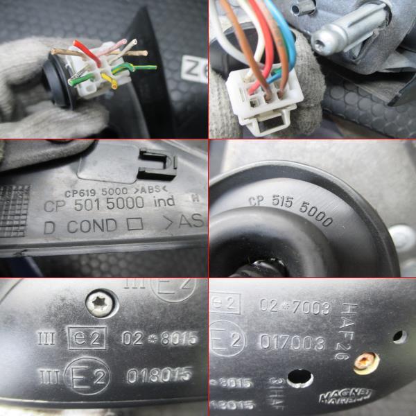Для Peugeot 206 T14   H13 No Z6084