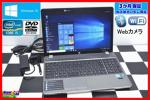 【3ヶ月保証】Windows10 HP 4530s Core
