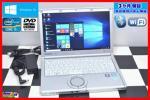 【3ヶ月保証】Windows10 Panasonic CF-