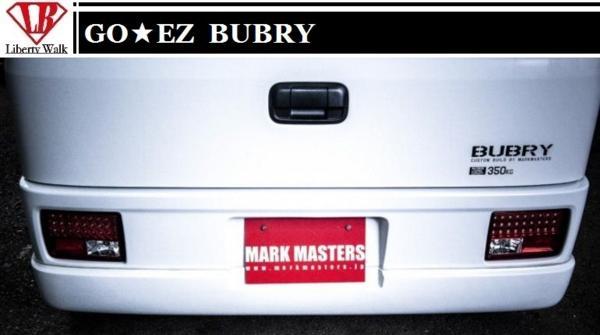 【M's】エブリィ バン DA17V リア ハーフ スポイラー GO EZ BUBRY エアロ/Liberty Walk スズキ SUZUKI EVRY 17 エブリイ エブリー LB_画像2