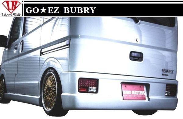 【M's】エブリィ バン DA17V リア ハーフ スポイラー GO EZ BUBRY エアロ/Liberty Walk スズキ SUZUKI EVRY 17 エブリイ エブリー LB_画像3