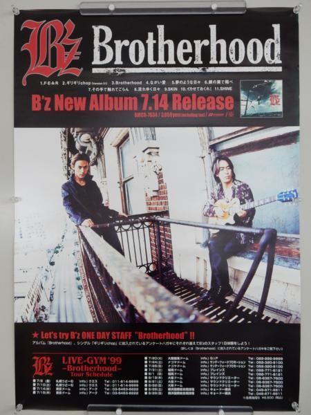 W627◆B'z 告知ポスター '99 Brotherhood/稲葉浩志 松本孝弘 ビーズ/B2サイズ◆