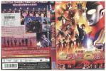 Kyпить DVD 大決戦! 超ウルトラ8兄弟 ウルトラマン レンタル落ち Y04185 на Yahoo.co.jp