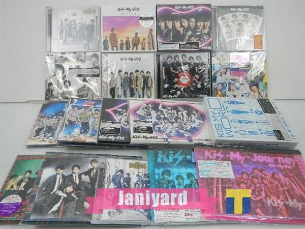 Kis-My-Ft2 CD 18点セット KIS MY WORLD 初回限定B・.SHA LALA・ 1円