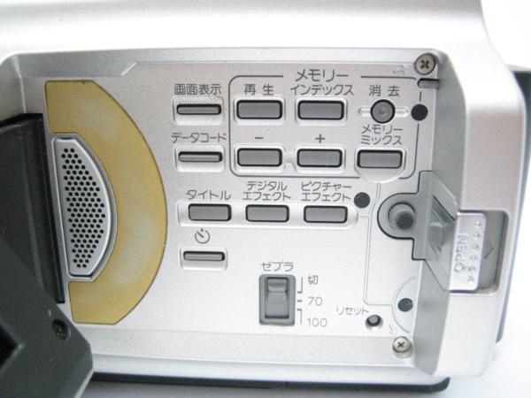 ★ハロ-カメラ★5771 SONY DCR-VX2000 ハンディカム・3CCD【 miniDV使用】 録画・再生動作しました・中古セット品・【同梱不可】_画像7
