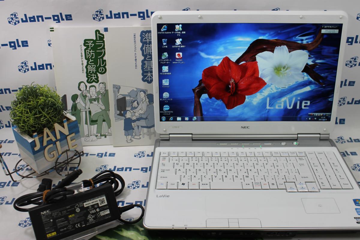 格安1円スタート! ◇NEC LaVie L LL750/BS6W PC-LL750BS6W スパークリングリッチホワイト