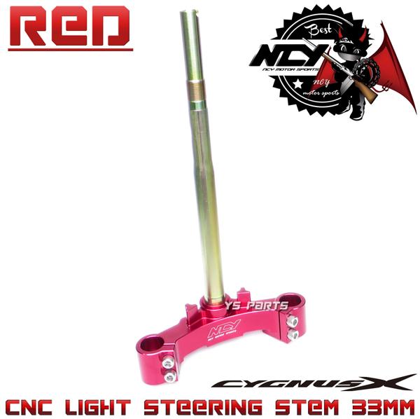 【純正比-1.9kgの軽量設計】CNCアルミ削出スペシャルフロントフォークステム赤 シグナスX[2型(28S/4C6/1CJ),3型(1YP/1MS)]33mm径フォーク用_画像1