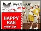 ◆3100◆2017年春夏 福袋 定価2万円♪新品 コムサ イズム 子供120 男の子用 春夏