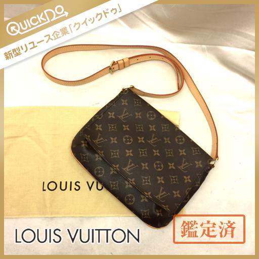 Louis Vuitton ルイヴィトン モノグラム ミュゼットタンゴ 斜め掛け ショルダーバッグ 保存袋付
